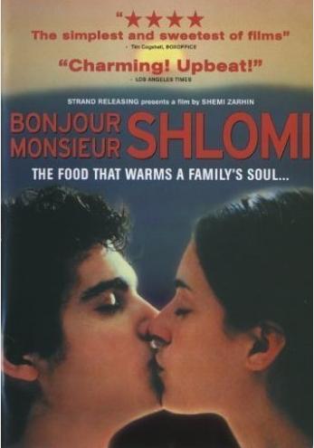 movie poster for Bonjour Monsieur Schlomi