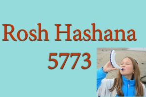 Rosh Hashanah 5773 is here!