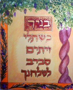 Rabbi Meirah Illinsky's art work will on display at congreagtion B'nai Emunah.