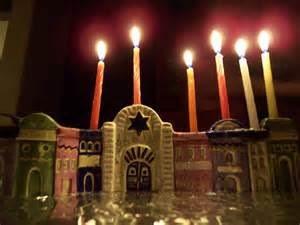 Tonight is the 5th night of Chanukkah.